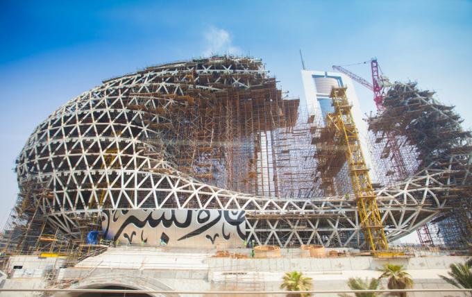 Dubai Expo 2020 – The 411 - The Modern East