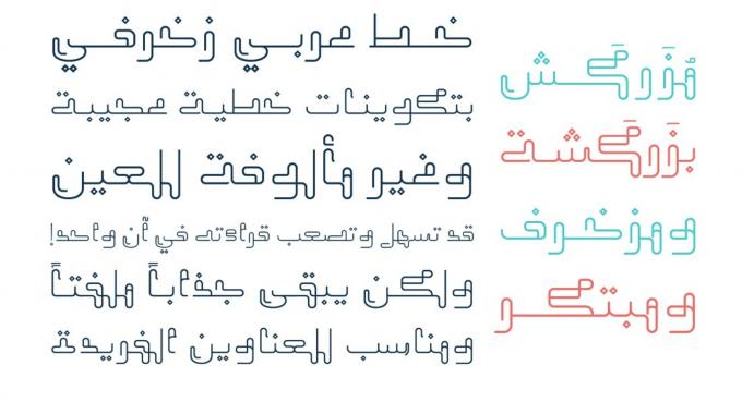 the best arabic fonts